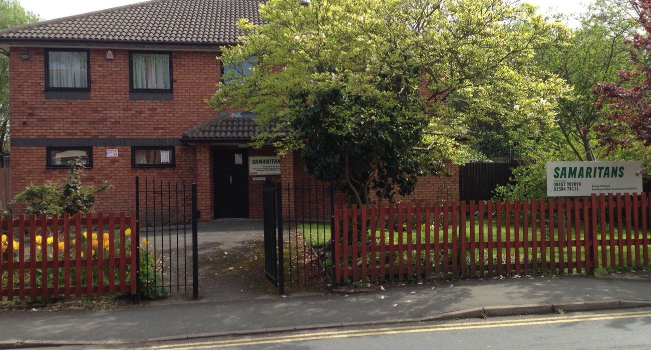 Brierley Hill Branch